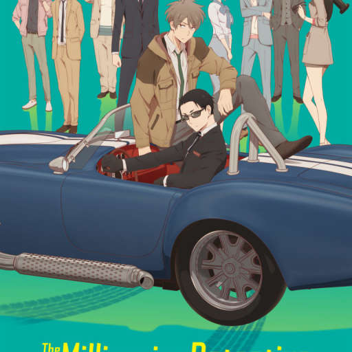 Poster of Fugou Keiji: Balance:Unlimited