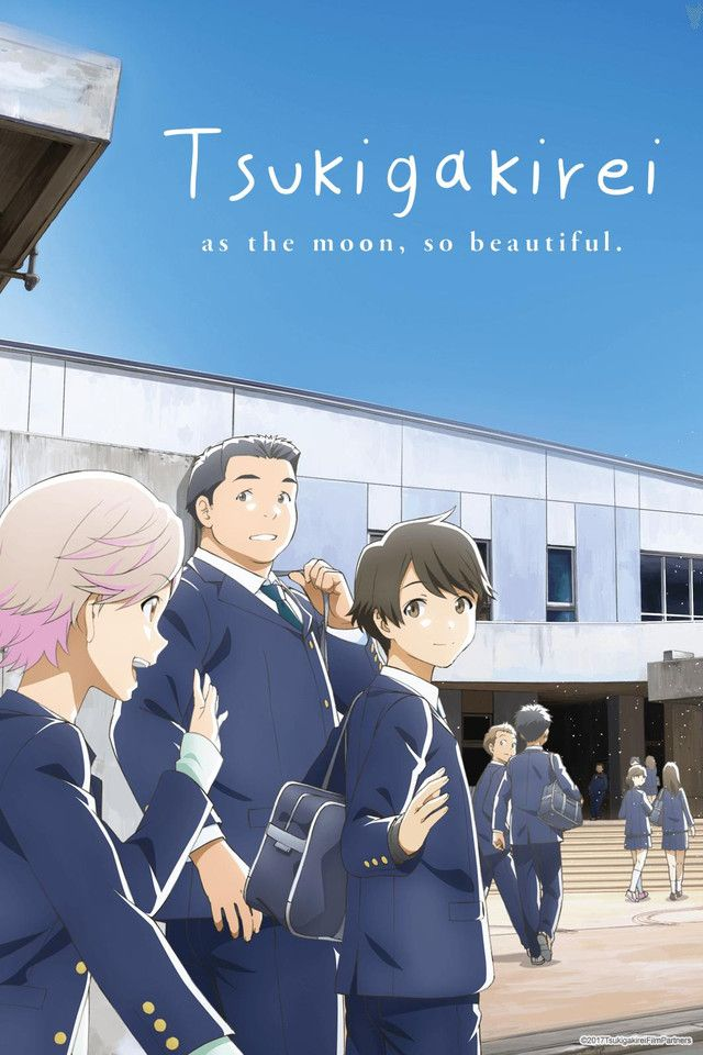 Poster of Tsuki ga Kirei