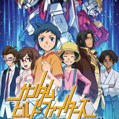 Poster of Gundam Build Fighters: GM no Gyakushuu