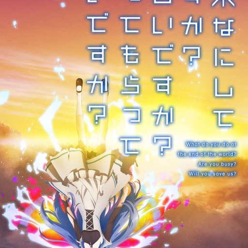 Poster of Shuumatsu Nani Shitemasu ka? Isogashii Desu ka? Sukutte Moratte Ii Desu ka?