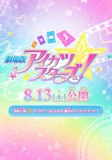 Poster of Aikatsu!: Nerawareta Mahou no Aikatsu! Card