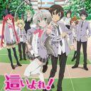 Poster of Haiyore! Nyaruko-san