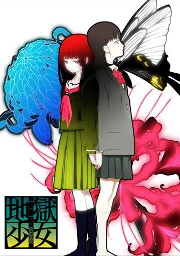 Poster of Jigoku Shoujo Mitsuganae