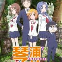 Poster of Kotoura-san