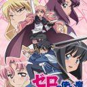 Poster of Zero no Tsukaima: Futatsuki no Kishi