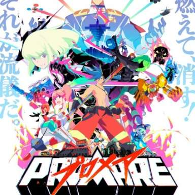 Poster of Promare