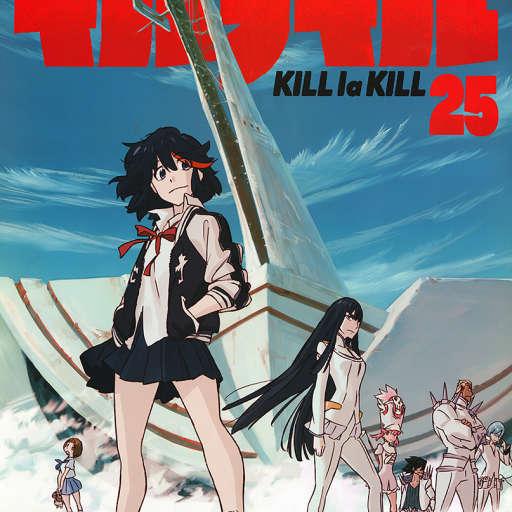 Poster of Kill la Kill Specials