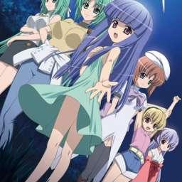Poster of Higurashi no Naku Koro ni Rei