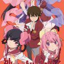 Poster of Kami nomi zo Shiru Sekai: Megami-hen