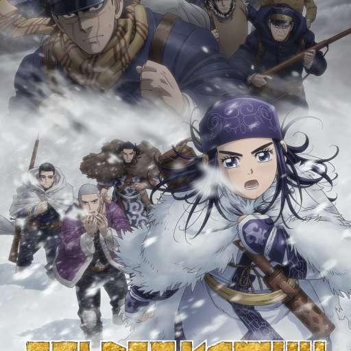 Poster of Golden Kamuy 3rd Season