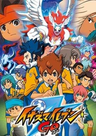 Poster of Inazuma Eleven Go