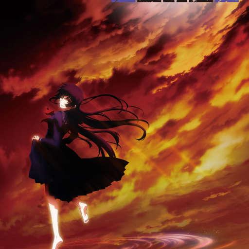 Poster of Tasogare Otome x Amnesia