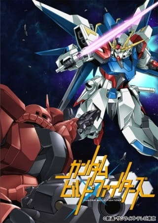 Poster of Gundam Build Fighters Specials
