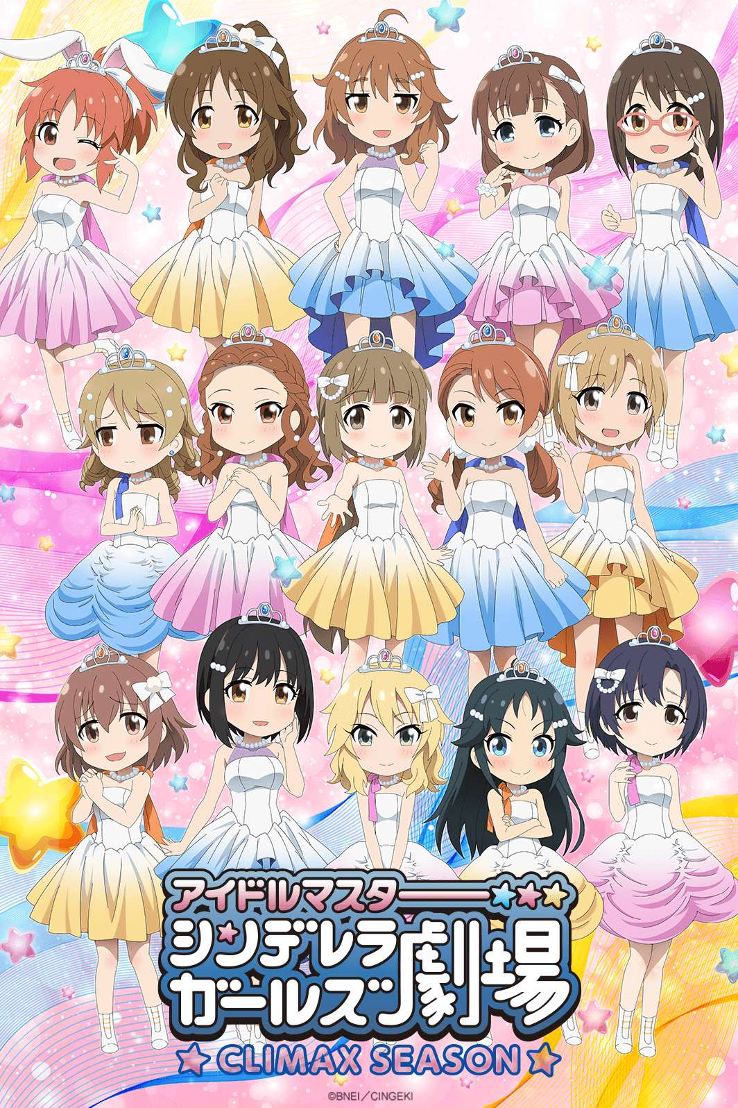 Poster of Cinderella Girls Gekijou: Climax Season