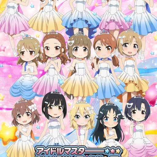 Poster of Cinderella Girls Gekijou: Kayou Cinderella Theater 4th Season