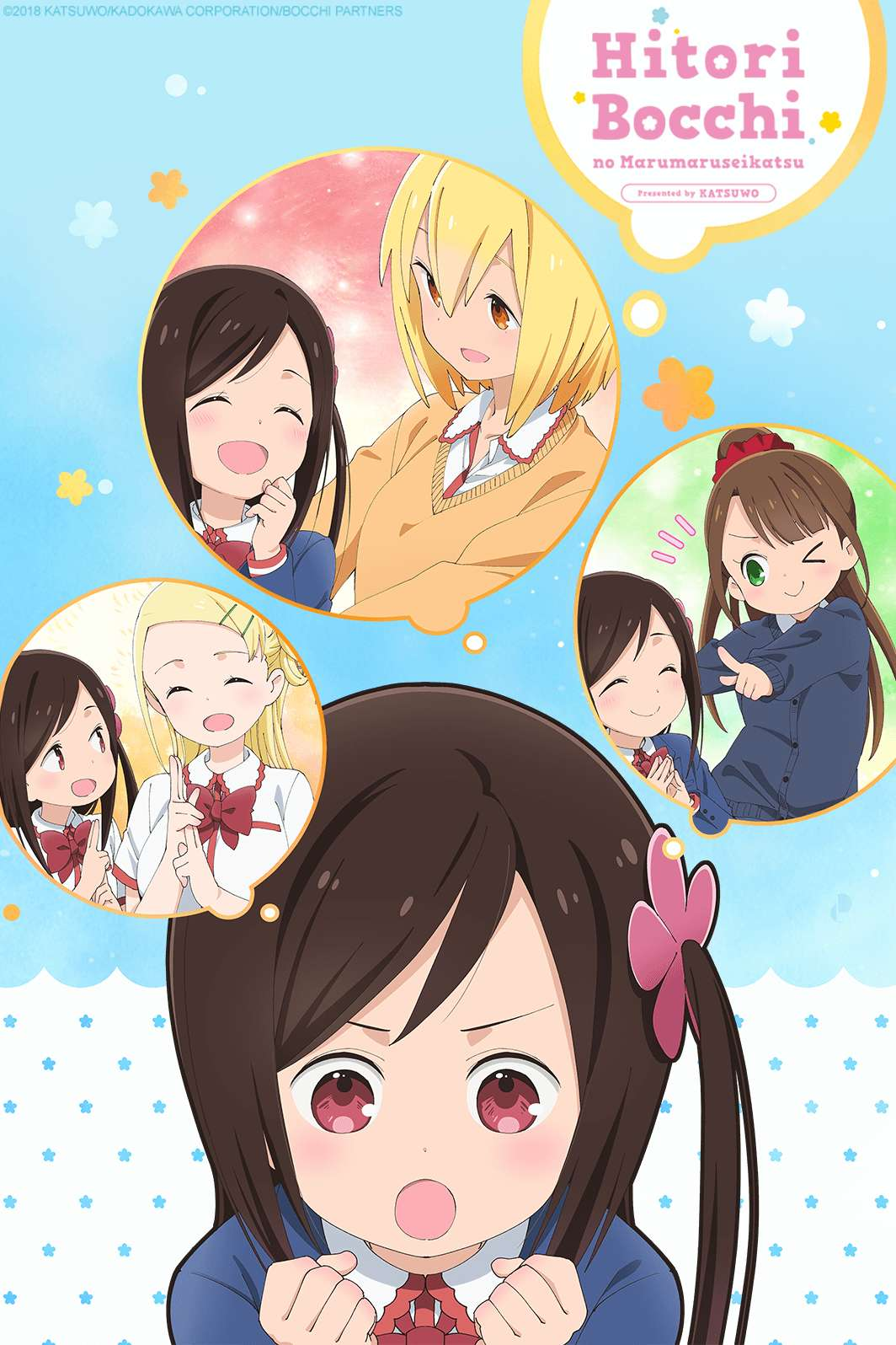 Poster of Hitoribocchi no Marumaru Seikatsu