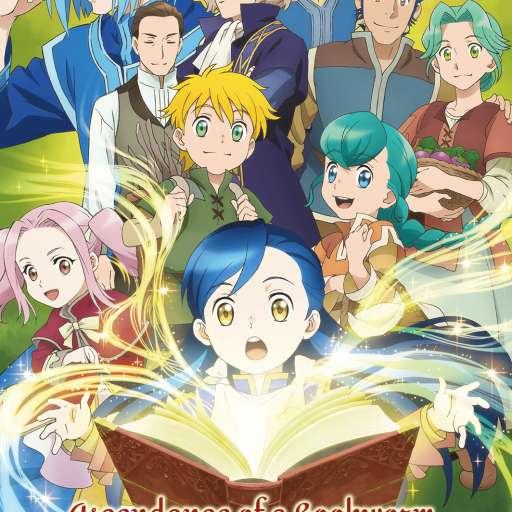 Poster of Honzuki no Gekokujou: Shisho ni Naru Tame ni wa Shudan wo Erandeiraremasen