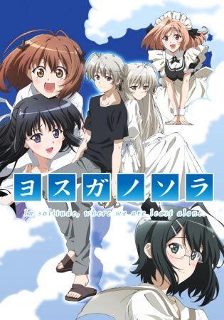 Poster of Yosuga no Sora: In Solitude, Where We Are Least Alone.