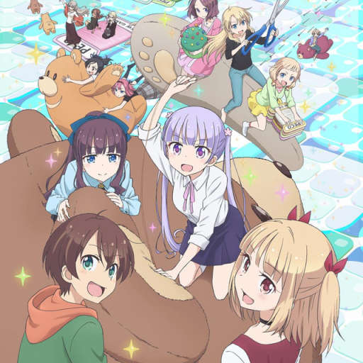 Poster of New Game!!