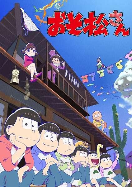 Poster of Osomatsu-san 2nd Season