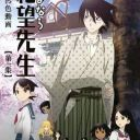 Poster of Sayonara Zetsubou Sensei