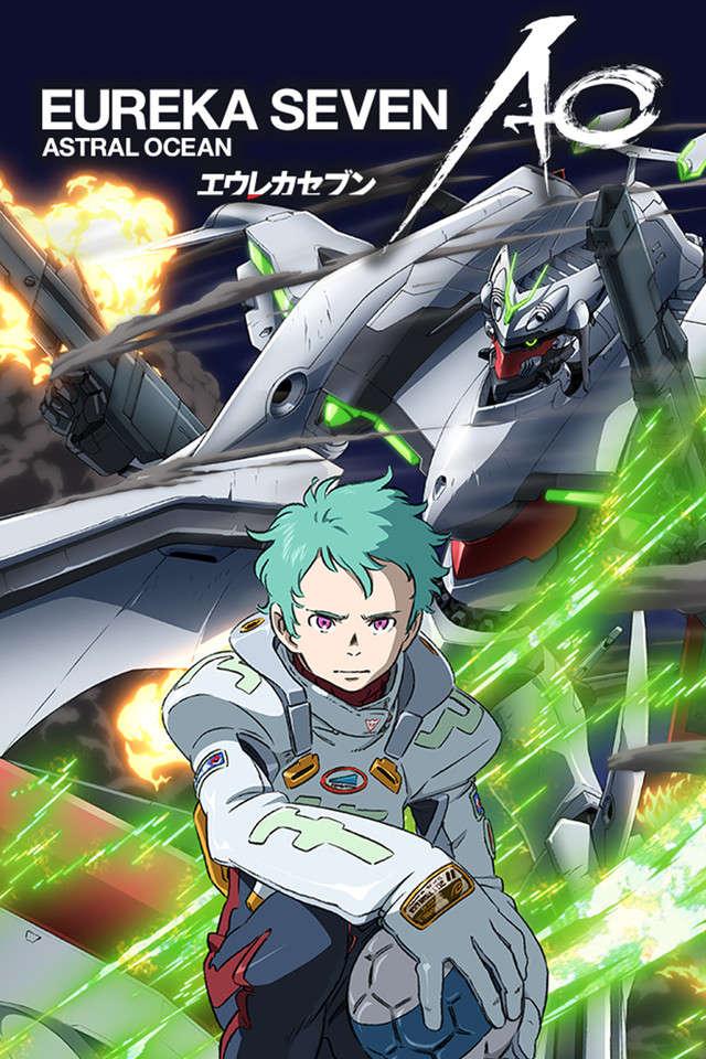 Poster of Eureka Seven AO