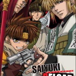 Poster of Saiyuuki Reload