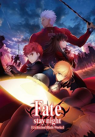 Poster of Fate/stay night: Unlimited Blade Works
