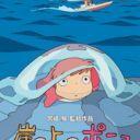 Poster of Gake no Ue no Ponyo
