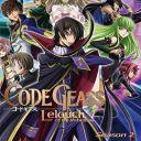 Poster of Code Geass: Hangyaku no Lelouch R2