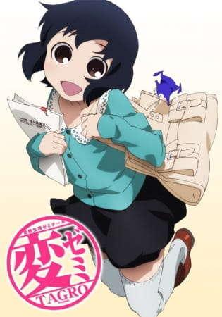 Poster of HenSemi (TV)