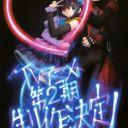 Poster of Chuunibyou demo Koi ga Shitai! Ren