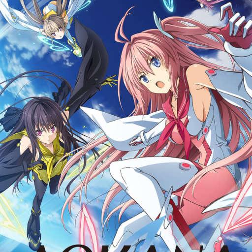 Poster of Ao no Kanata no Four Rhythm
