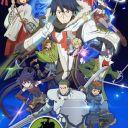 Poster of Log Horizon 2nd Season