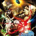 Poster of Chain Chronicle: Haecceitas no Hikari Part 1