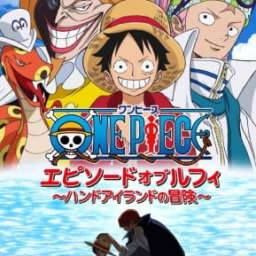 Poster of One Piece: Episode of Luffy - Hand Island no Bouken