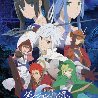 Poster of Dungeon ni Deai wo Motomeru no wa Machigatteiru Darou ka Movie: Orion no Ya