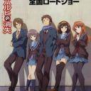 Poster of Suzumiya Haruhi no Shoushitsu