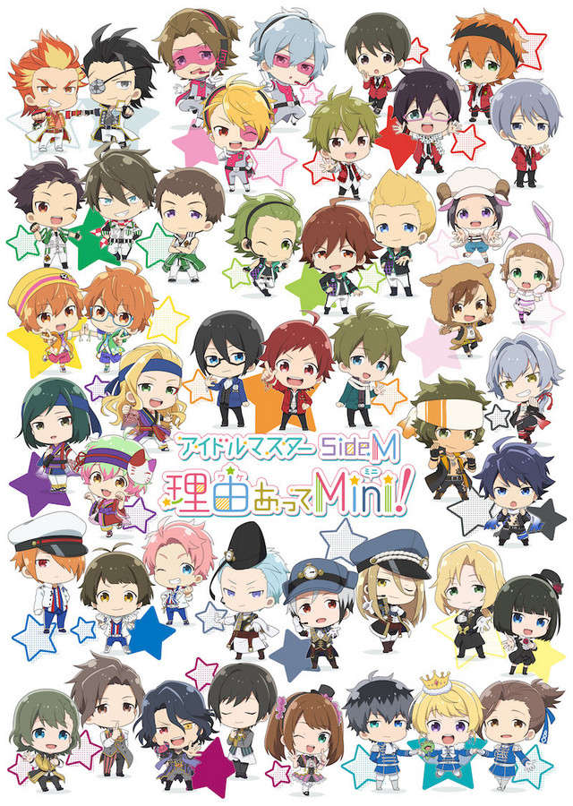 Poster of The iDOLM@STER SideM: Wake Atte Mini!