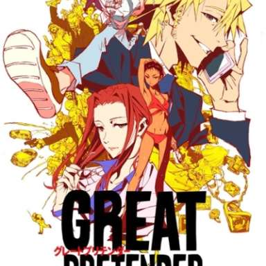 Poster of Great Pretender