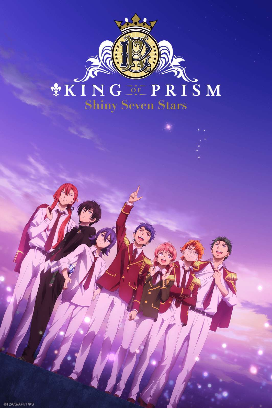 Poster of King of Prism: Shiny Seven Stars