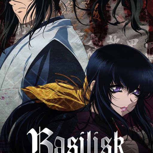 Poster of Basilisk: Kouga Ninpou Chou