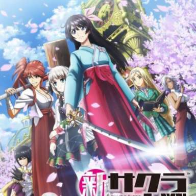 Poster of Shin Sakura Taisen the Animation