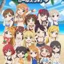 Poster of Cinderella Girls Gekijou 3rd Season