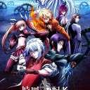 Poster of Jikan no Shihaisha