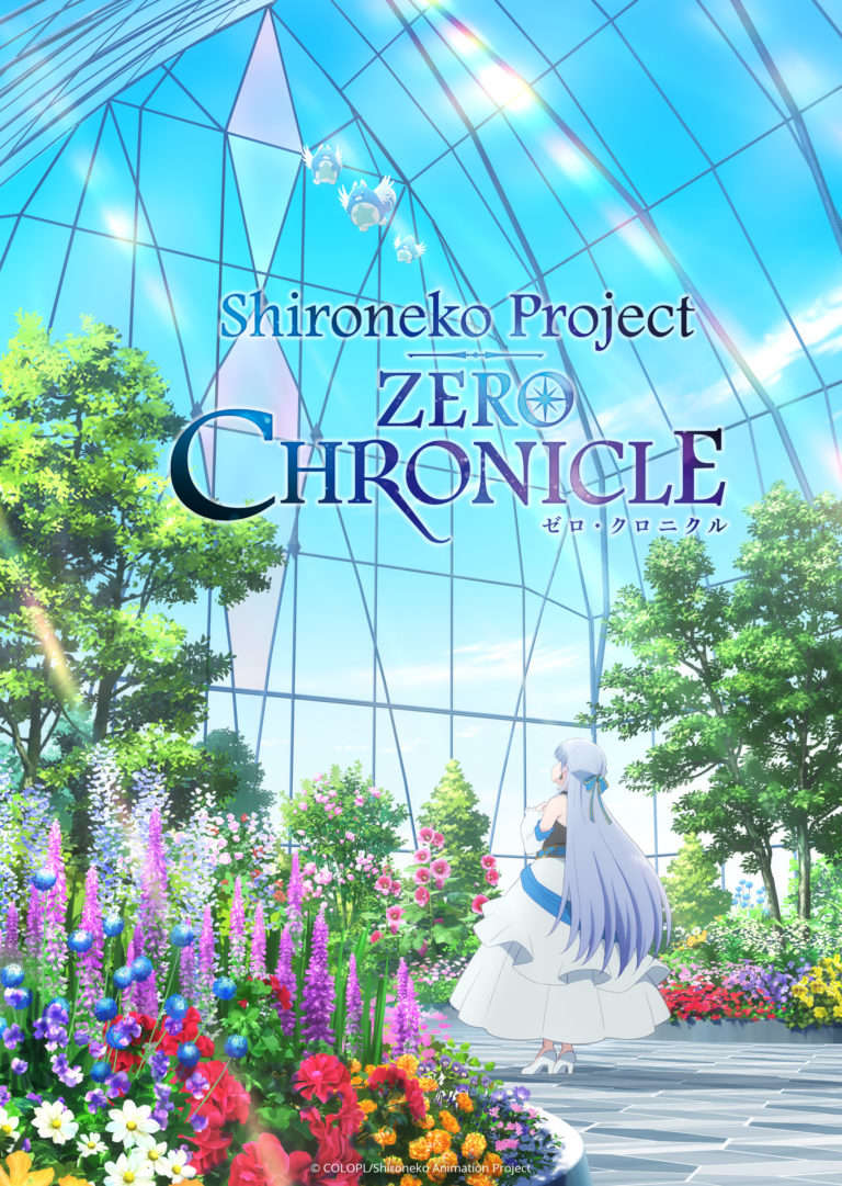 Poster of Shironeko Project: Zero Chronicle
