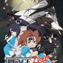 Poster of Peace Maker Kurogane
