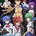 Poster of Ichiban Ushiro no Daimaou