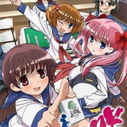 Poster of Saki