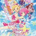 Poster of Aikatsu Stars! Movie